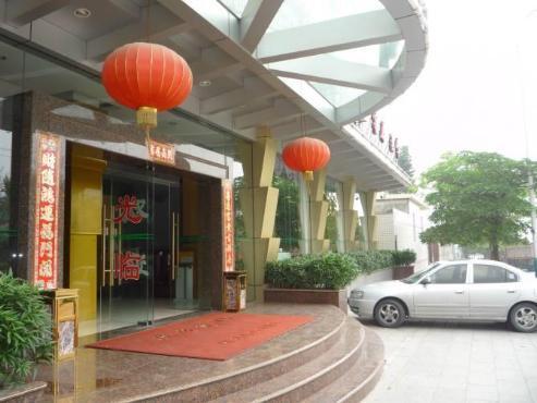 Cenxi Hotel