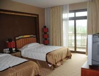 Guotai Holiday Hotel
