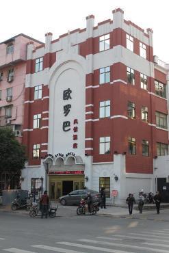 Hejia Express Business Hotel