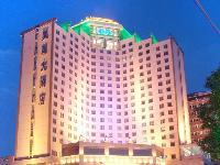 Changnan Hotel