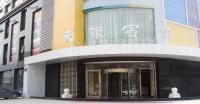 Tianyin Hotel