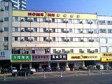 Home Inn Changsha Railway Station Square