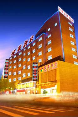 Yuelai Hotel