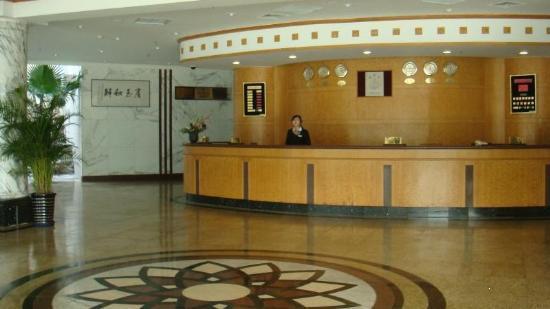 Dalian Golden Coast Hotel