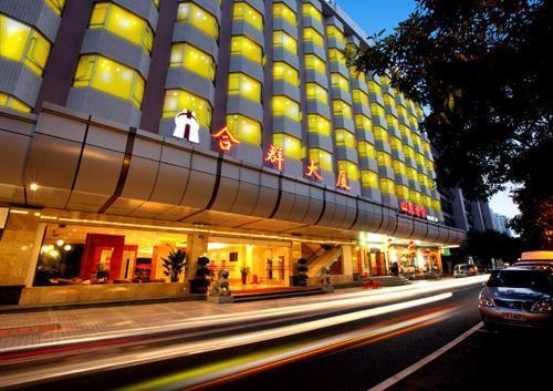 He Qun Hotel