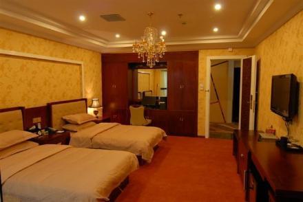 Shengshi Haodu Business Hotel