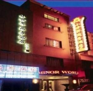 Minor World Convention Hotel