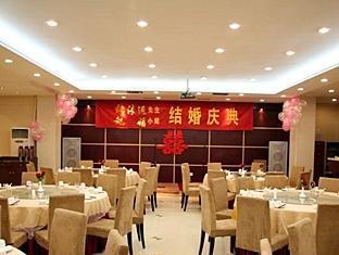 Qingdao Summer Hotel