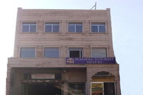 Nagpal Tourist Hotel