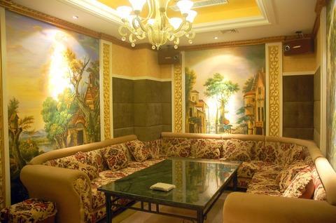 Han Yang Hotel