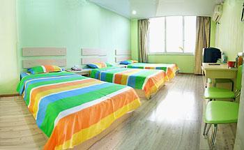 Home Inn Chongqing Shapingba Sanxia Square
