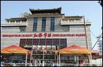 Dongfang Lvjing Hotel