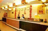 Dengyun Hotel