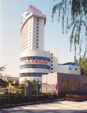 Jialing River Hotel