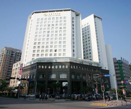 Full Genden Hotel