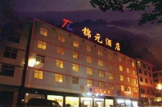 Hua Long Hotel
