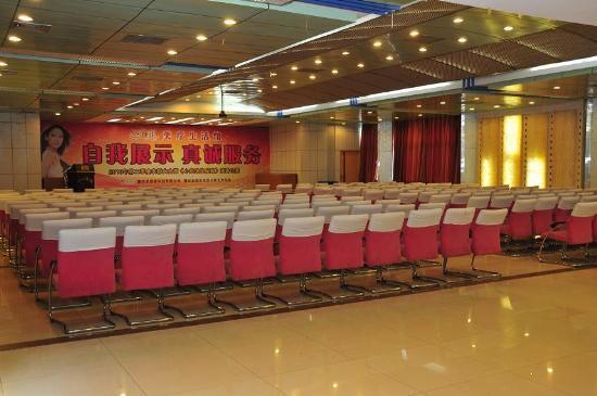 Bayi Hotel Chongqing Bayi Road