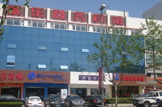 Hanting Express Qingdao Zhaoqiao