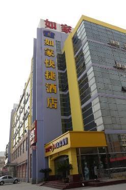 Dagang Hotel