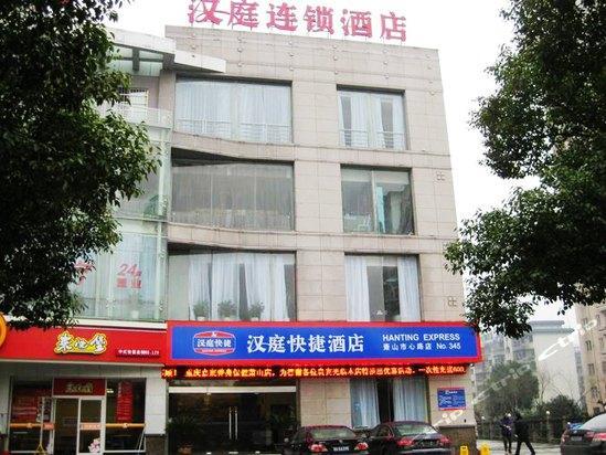 Hanting Inns Hangzhou Shixin Road