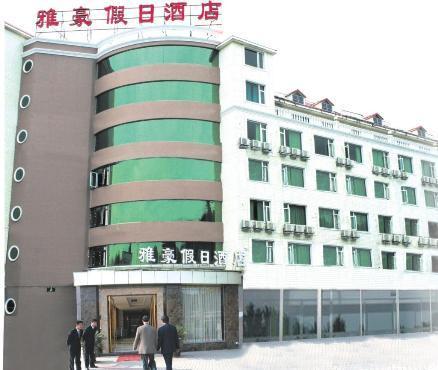Shenghuatai Business Hotel