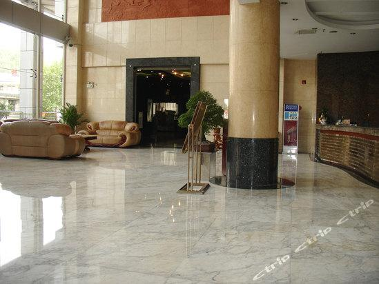 Jishou Hotel