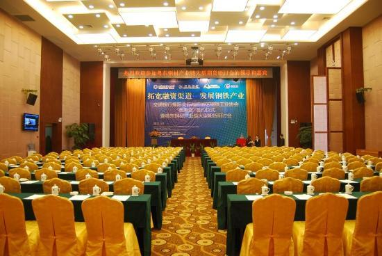 Hefeng International Hotel