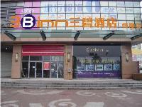 Siji Fengshang Boutique Hotel