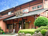 Umeyashiki Kairakuen