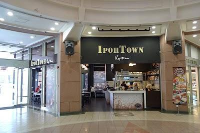 Ipoh Town Kopitiam