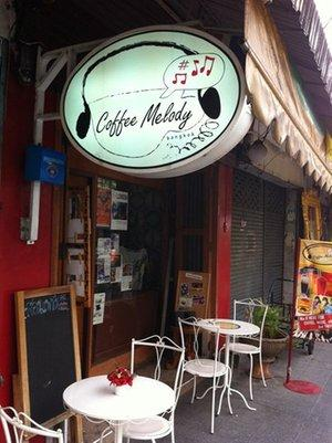 Coffee Melody