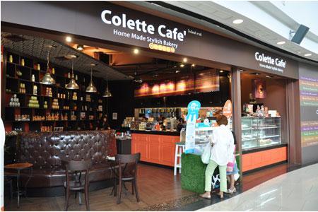Colette Cafe