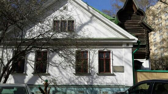 Третьяковская Государственная Галерея Дом-Музей Васнецова В.М.