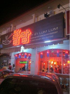 Lum Lum Korean Restaurant