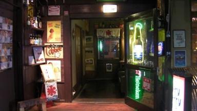 Very Berry Café Kitashirakawa