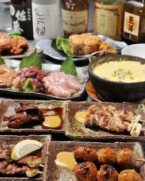 Torishichi
