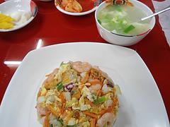 Yum China