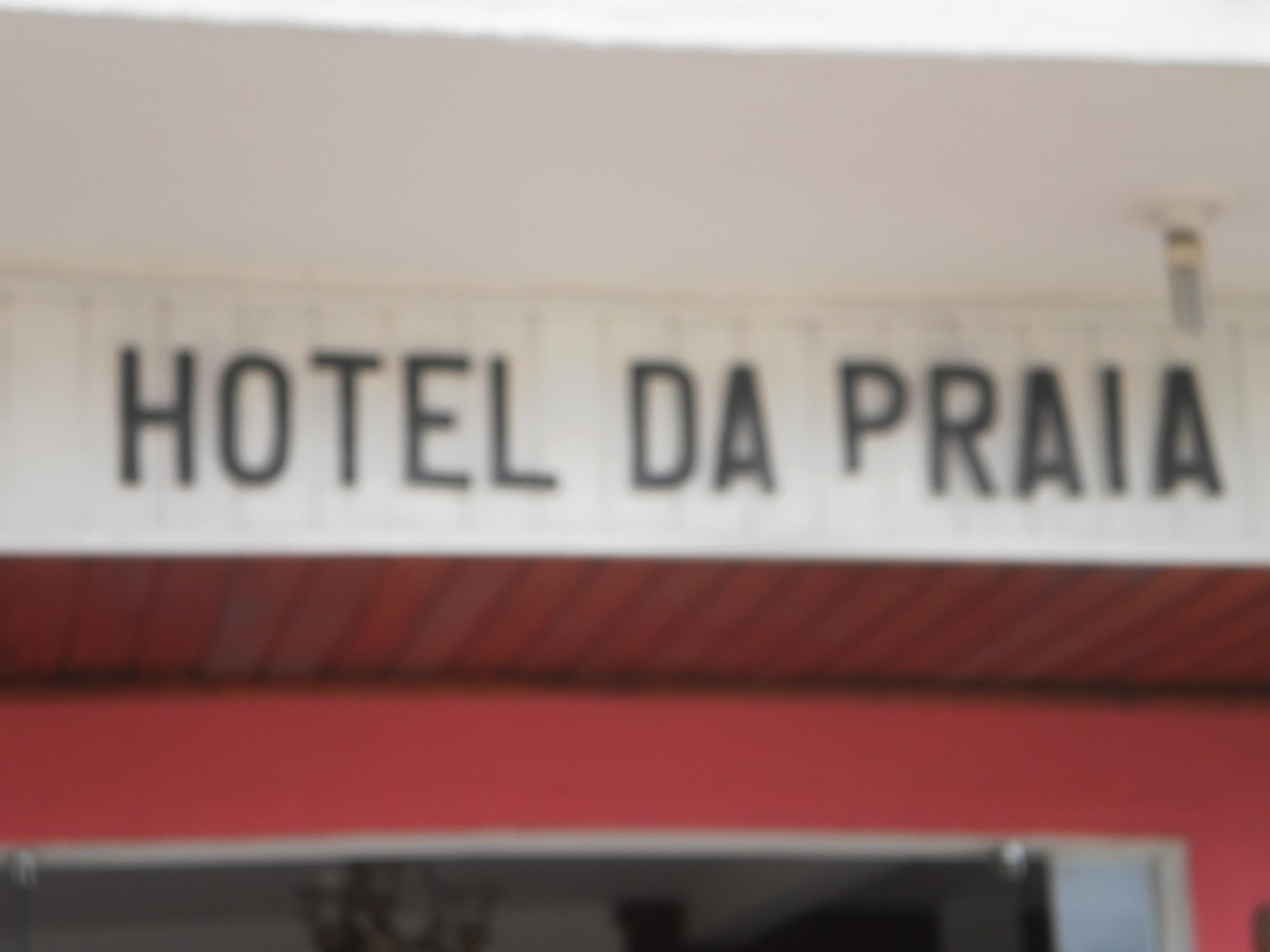 호텔 다 프라이아