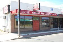 Ginling Chinese Restaurant