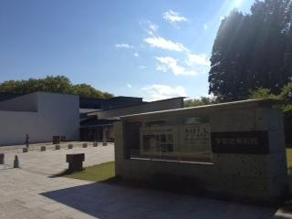 ‪Utsunomiya Museum of Art‬