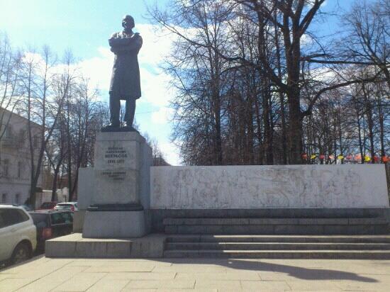 Nekrasov Monument