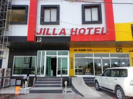 Jilla Hotel