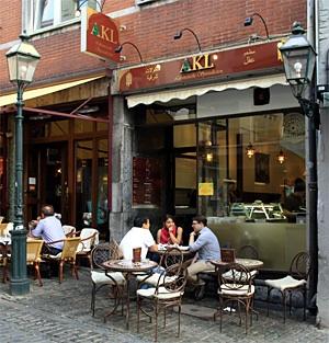 Akl Libanesisches Restaurant