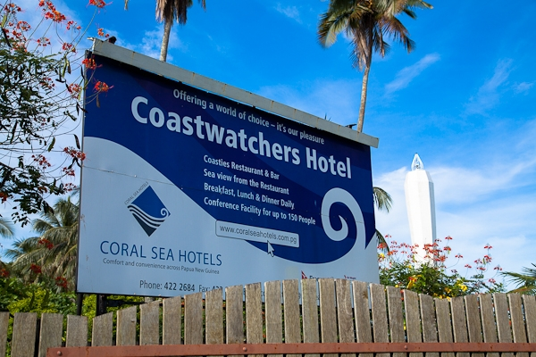 ‪Coastwatchers Hotel‬