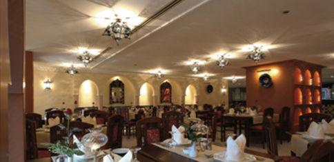 Al Araby Restaurant