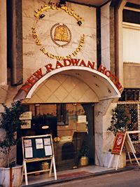 Radwan For Juices