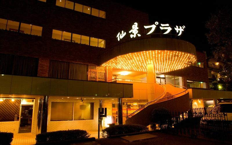 Hakone Senkei Plaza Inn