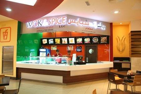 Wok & Spice