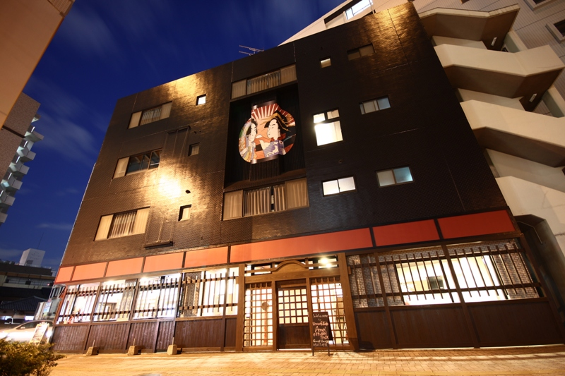 考山福冈附楼旅馆
