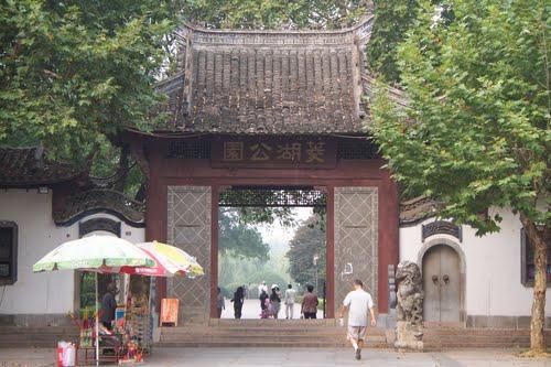 Linghu Park